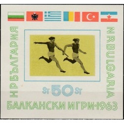 Bulgarija 1963. Balkanų...