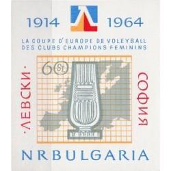 Bulgarija 1964. Moterų...