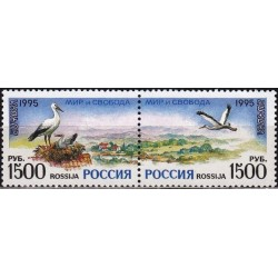 Russia 1995. Peace and freedom