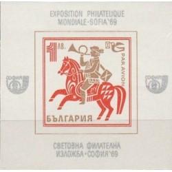 Bulgaria 1969. Post history