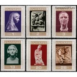 Bulgaria 1971. Sculptures