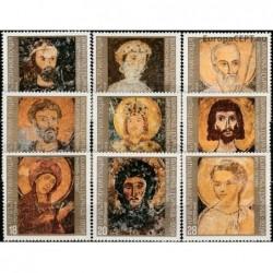 Bulgaria 1973. Religious...