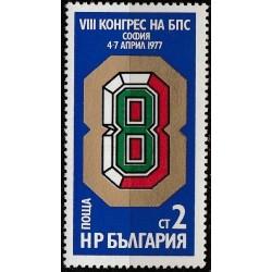 Bulgarija 1977. Organizacijos