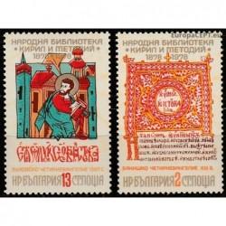 Bulgaria 1978. History of...