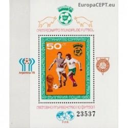 Bulgarija 1980. FIFA...