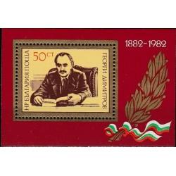 Bulgaria 1982. Georgi...