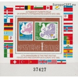 Bulgaria 1982. Stamps on...