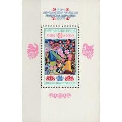 Bulgarija 1982. Tarptautinė...