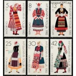 Bulgaria 1983. National...