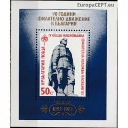 Bulgarija 1983. Filatelijos...
