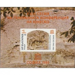 Bulgaria 1985. UNESCO...