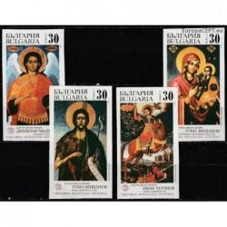 Bulgaria 1989. Religious...