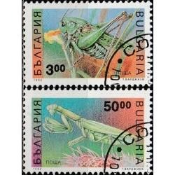 Bulgarija 1992. Vabzdžiai