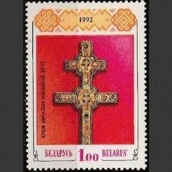Belarus 1992. History of...