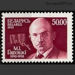 Belarus 1993. Writers
