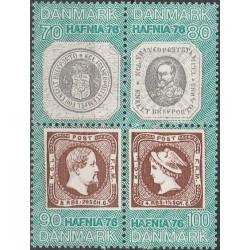 Danija 1975. Filatelijos...
