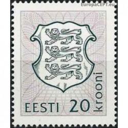 Estonia 1993. Coats of arms