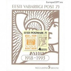 Estonia 1993. First...