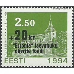 Estonia 1994. Architecture...