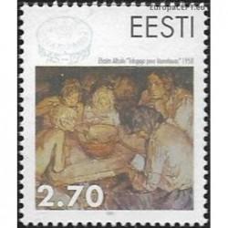 Estonia 1995. Painting