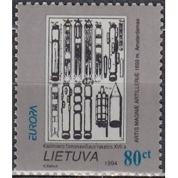 Lithuania 1994. Great...