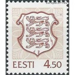 Estonia 1998. Coats of arms