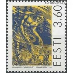 Estonia 1998. Literature work