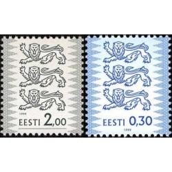 Estonia 1999. Coats of arms