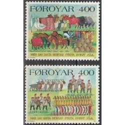 Farerų salos 1994....