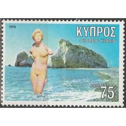 Cyprus 1979. Greek...