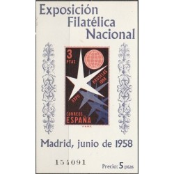 Spain 1958. Universal...