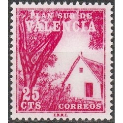 Spain 1964. Charity stamps...