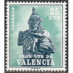 Spain 1975. Charity stamps...