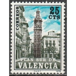 Spain 1978. Charity stamps...