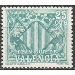 Spain 1985. Coats of arms...