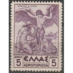 Graikija 1935. Mitologija