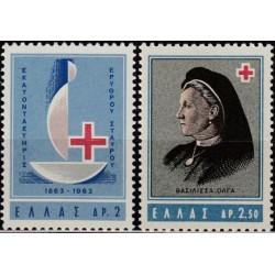 Greece 1963. Red Cross