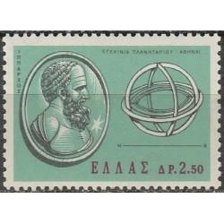 Graikija 1965. Astronomija