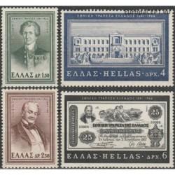 Graikija 1966. Nacionalinis...