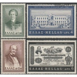 Greece 1966. National Bank