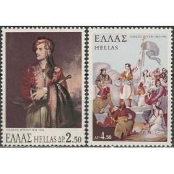 Greece 1974. Lord Byron