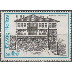 Graikija 1975. Architektūra