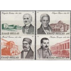Greece 1975. National...
