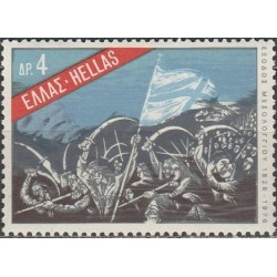 Greece 1976. National...