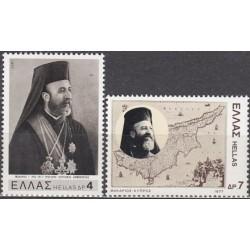 Greece 1977. Makarios III...