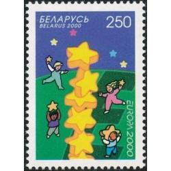 Belarus 2000. Tower of 6...