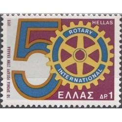 Greece 1978. Rotary...