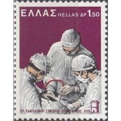 Graikija 1978. Medicina