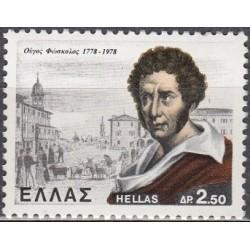 Graikija 1978. Rašytojas