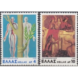 Graikija 1978. Medicinos...